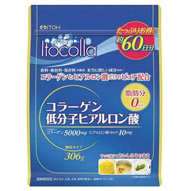 井藤漢方製薬 ITOH コラーゲン低分子ヒアルロン酸 徳用60日