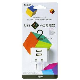 ナカバヤシ Nakabayashi タブレット/スマートフォン対応[USB給電] AC - USB充電器 2.4A (2ポート・ホワイト) JYU-ACU224W