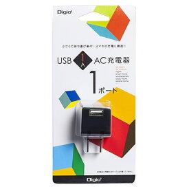 ナカバヤシ Nakabayashi スマートフォン対応[USB給電] AC - USB充電器 (1ポート・ブラック) JYU-ACU111BK