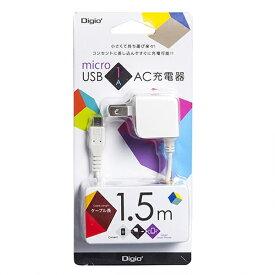 ナカバヤシ Nakabayashi スマートフォン対応[micro USB] AC充電器 (1.5m・ホワイト) JYU-AC111W[JYUAC111W]