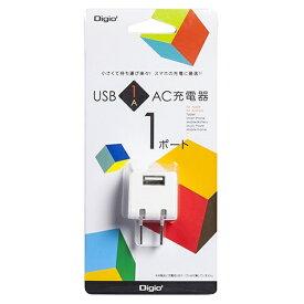 ナカバヤシ Nakabayashi スマホ用USB充電コンセントアダプタ (1ポート) JYU-ACU111W ホワイト[JYUACU111W]