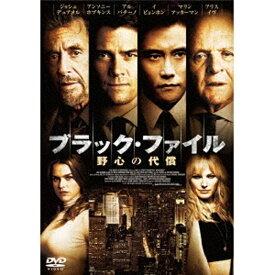 松竹 Shochiku ブラック・ファイル 野心の代償 【DVD】