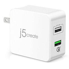 J5 USB電源アダプタ 2.4A (2ポートト) JUP20J ホワイト[JUP20J]