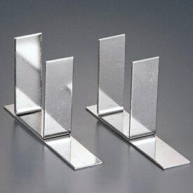 オーエルアイ OLI ラップラクン 衛生庖丁差小型用置型金具(2ヶ1組) <ALT05400>[ALT05400]