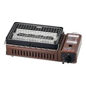 岩谷産業 Iwatani イワタニ カセットガス 炉ばた焼き器 CB-ABR-1[イワタニ 炉端焼き カセットコンロ カセットボンベ]