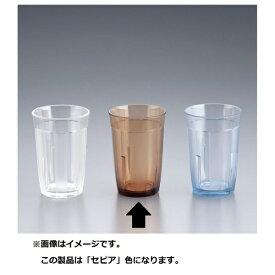 関東プラスチック工業 Kantoh Plastic Industry ポリカーボネイト マーレ 8オンスタンブラー KB-112 セピア <PTVB302>[PTVB302]