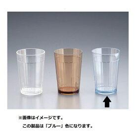 関東プラスチック工業 Kantoh Plastic Industry ポリカーボネイト マーレ 14オンスタンブラー KB-114 ブルー <PTVB403>[PTVB403]