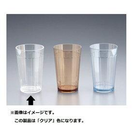 関東プラスチック工業 Kantoh Plastic Industry ポリカーボネイト マーレ 16オンスタンブラー BK-116 クリア <PTVB501>[PTVB501]