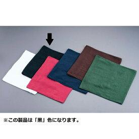 吉田織物 ミューファン 抗菌オシボリタオル (12枚入) 黒 <POT0302>[POT0302]