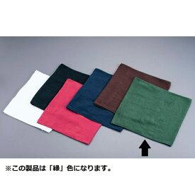 吉田織物 ミューファン 抗菌オシボリタオル (12枚入) 緑 <POT0306>[POT0306]