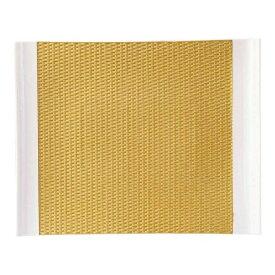 ミヤザキ食器 MIYAZAKI ウィーブ トレー30cm WE3001 ゴールド <RWE0401>[RWE0401]