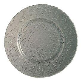 アルクインターナショナル Arc International ミネラリ カラーサービスプレート 32cm グレー J8275 <RMN2301>[RMN2301]