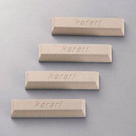 イシガキ産業 ISHIGAKI 珪藻土スティック(4個入) HO1821 <AKI1001>[AKI1001]
