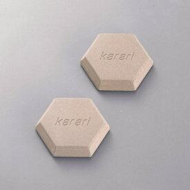 イシガキ産業 ISHIGAKI 珪藻土ブロックヘキサゴン(2個入) HO1823 <AKI1201>[AKI1201]