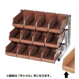 遠藤商事 Endo Shoji TKG 18-8スマート オーガナイザー 3段4列 キャメル <EOC3204>[EOC3204]