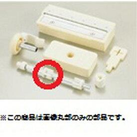 千葉工業所 CHIBA つま太郎・かつらむきピールS・新つまさん用移動爪 <CKT02103>[CKT02103]