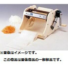 千葉工業所 CHIBA かつらむきピールS用クロスキャップ <CKT01100>[CKT01100]