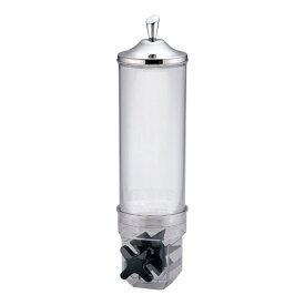 KINGO キンゴー KINGO フレークディスペンサー容器セット <NHL4401>[NHL4401]