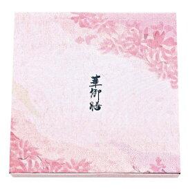 タカギ産業 TAKAGI INDUSTRIAL 夢彩ごぜん(50枚入) TSR-BOX 80-80 新華 <RTKC702>[RTKC702]