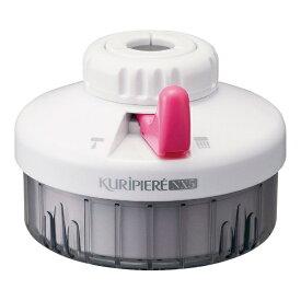 クリタック KURITA 高性能小型浄水器 クリピーレ NX-5 ピンク <DKL1002>[DKL1002]