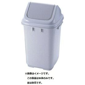 新輝合成 SHINKIGOSEI トンボ ダストボックス(グレー) 18型本体 <KDS65218>