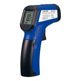 カスタム CUSTOM 放射温度計 IR-210 <BOVR201>[BOVR201]