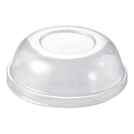 天満紙器 TEMMA SHIKI カールカップ用PET蓋(100枚入) <WCR0201>[WCR0201]