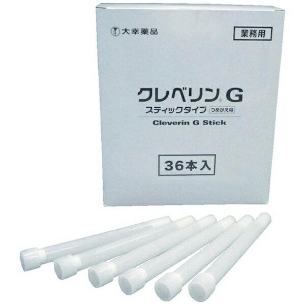大幸薬品 大幸薬品 クレベリンG スティックタイプ詰替え用 (36本入) STICKR36[XKL2303]