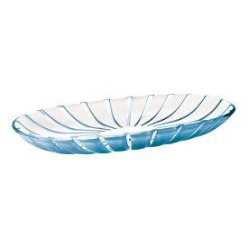 グッチーニ GUZZINI グレイス サービングディッシュ ブルー 2797.0081 <NGT1504>[NGT1504]