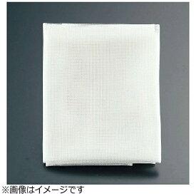 吉田織物 ポリエステル モチフキン 大 <AMT4801>[AMT4801]