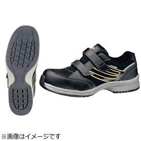 ミドリ安全 MIDORI ANZEN ミドリ 耐滑静電安全靴 SLS-705 24.5cm <SSD0103>[SSD0103]