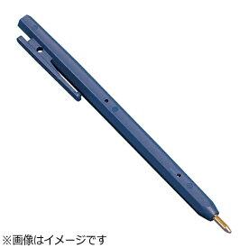 バーテック BURRTEC バーキンタ ボールペン エコ102 黒インク(金属検出機対応) 青 <ZPN1603>[ZPN1603]