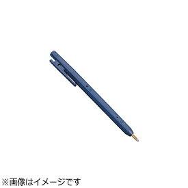 バーテック BURRTEC バーキンタ ボールペン エコ102 赤インク(金属検出機対応) 青 <ZPN1503>[ZPN1503]