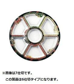 アヅミ産業 Azumi-sangyo 丸型オードブル 友禅セット(透明蓋付・10セット入) TOM-380-2 <XAZ3203>[XAZ3203]
