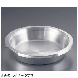遠藤商事 Endo Shoji TKG IHアルミキャストフードパン 丸型小 <NHC3201>[NHC3201]