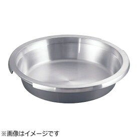 遠藤商事 Endo Shoji TKG IHアルミキャストフードパン 丸型大 <NHC3301>[NHC3301]