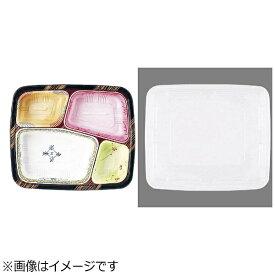 アヅミ産業 Azumi-sangyo ワンウェイ 耐熱お弁当容器 T-25 刷毛目(蓋付・50セット入) <XAZ3601>[XAZ3601]