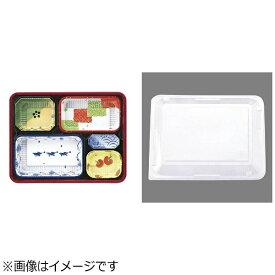 アヅミ産業 Azumi-sangyo ワンウェイ耐熱お弁当容器 T-90-70-B (50セット入) <XAZ4801>[XAZ4801]