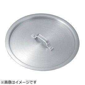 本間製作所 HONMA KO 19-0電磁対応寸胴鍋専用 鍋蓋 27cm用 <ANB3610>[ANB3610]
