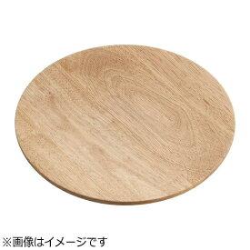 ミヤザキ食器 MIYAZAKI 木製 ピザプレート 25cm PZ201 <WPZ6401>[WPZ6401]
