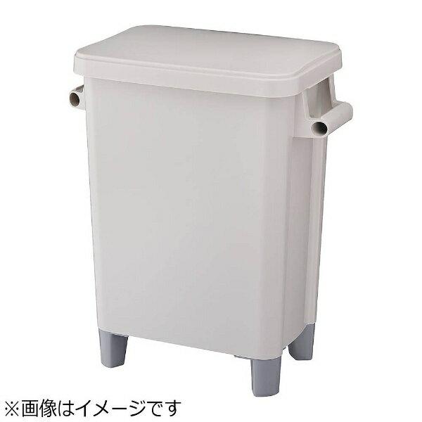 リス RISU リス 厨房用脚付ペール(蓋・排水栓付) 70型 グレー <KDSA103>[KDSA103]