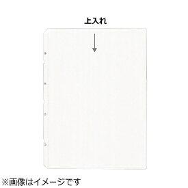シンビ Shimbi シンビ メニューブック用ビニール-55(10枚入) <PBN0755>[PBN0755]