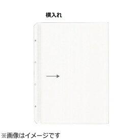 シンビ シンビ メニューブック用ビニール BT-1(10枚入) <PBN0901>[PBN0901]
