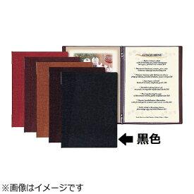シンビ Shimbi シンビ メニューブック(KAGOME) TKO-101 黒 <PMB0301>[PMB0301]