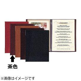 シンビ Shimbi シンビ メニューブック(KAGOME) TKO-101 茶 <PMB0303>[PMB0303]