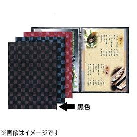 シンビ Shimbi シンビ 和風メニューブック WA-9 黒 <PWH0301>[PWH0301]