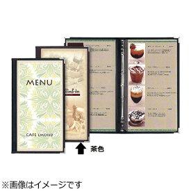 シンビ Shimbi シンビ メニューブック スリム B-ABW-21 茶 <PMB1502>[PMB1502]