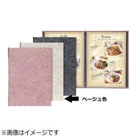 シンビ Shimbi シンビ 和風メニューブック LS-122 ベージュ <PWH0802>[PWH0802]