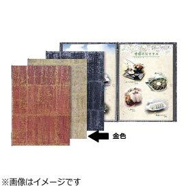 シンビ Shimbi シンビ 和風メニューブック LS-121 金 <PWH0702>[PWH0702]