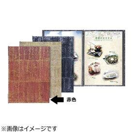 シンビ Shimbi シンビ 和風メニューブック LS-121 赤 <PWH0701>[PWH0701]